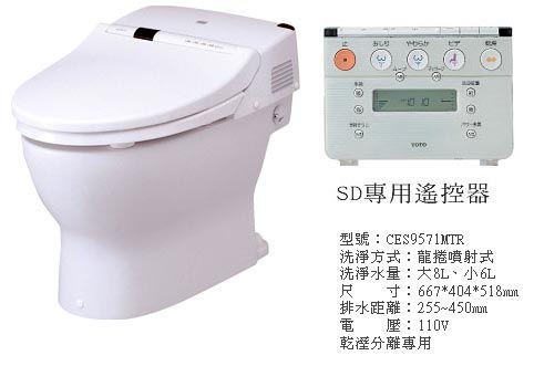 马桶:免治马桶,马桶水箱